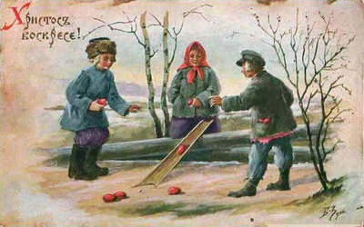 43. old russian easter postcard cover